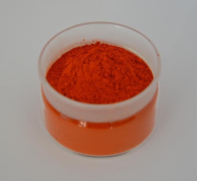 颜料橙(NEOLOR Orange H)