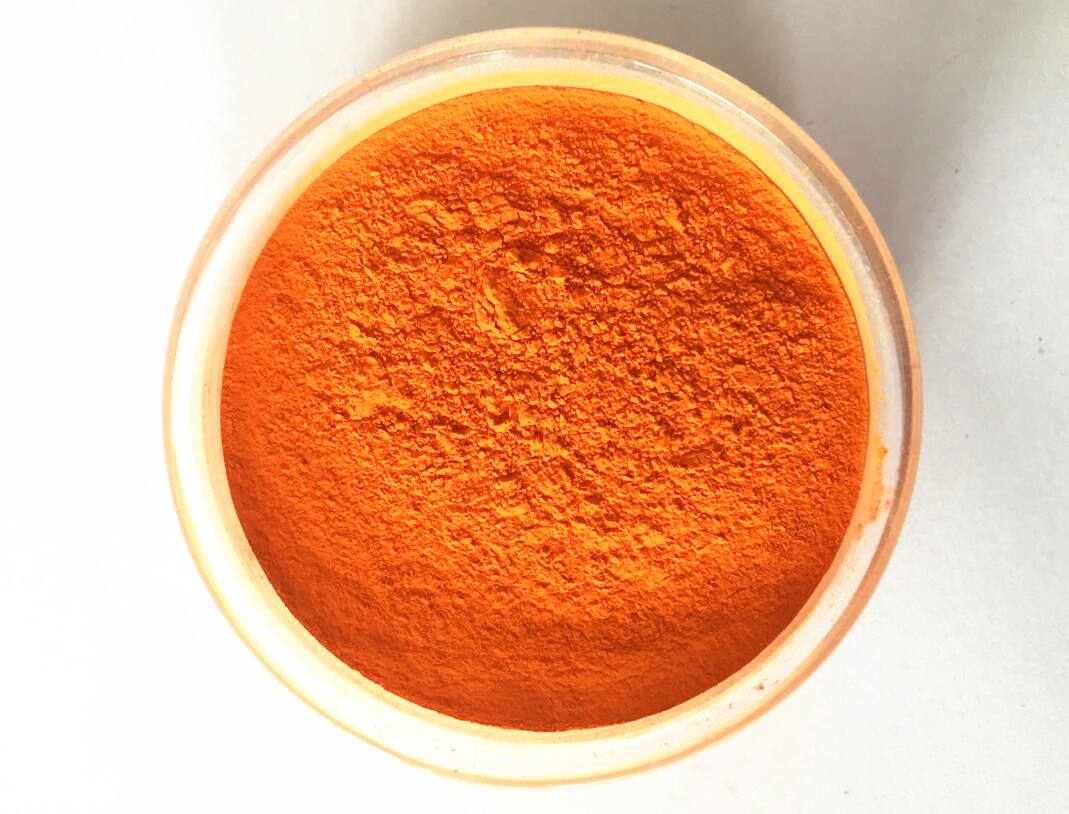 颜料浅橙(NEOLOR Light Orange H)